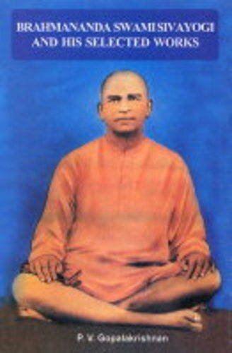 Brahmananda Swami Sivayogi ecximagesamazoncomimagesI41KuWEeW4vLjpg