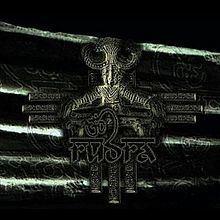 Brahmavidya: Primordial I httpsuploadwikimediaorgwikipediaenthumb9