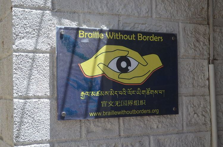 Braille Without Borders