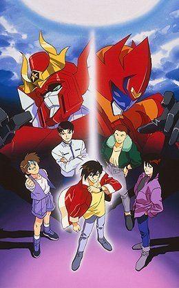 Brave Command Dagwon The Brave Command Dagwon TV Anime News Network