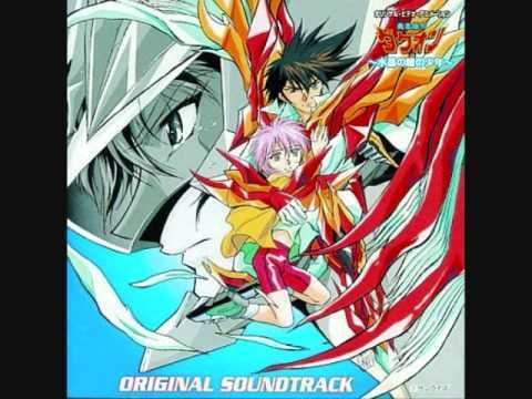 Brave Command Dagwon Brave Command Dagwon The Boy with Crystal Eyes OST Tracks 1215