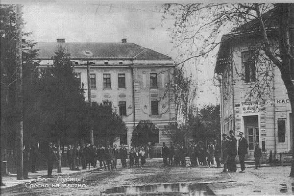Brcko District in the past, History of Brcko District