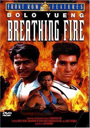 Breathing Fire Lost Video Archive 600 Breathing Fire