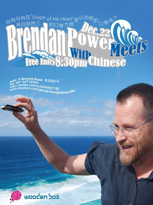Brendan Power Wooden Box Special Night Brendan Power Meets With Chinese