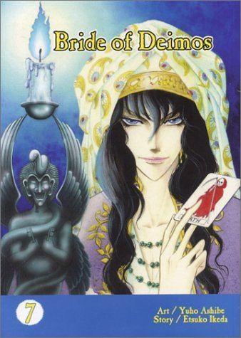 Bride of Deimos Bride Of Deimos 7 Etsuko Ikeda Yuho Ashibe 9781588992253 Amazon