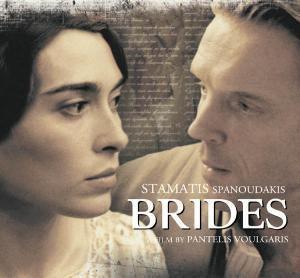 Brides (2004 film) Brides Original Motion Picture Soundtrack Music and Lyrics by