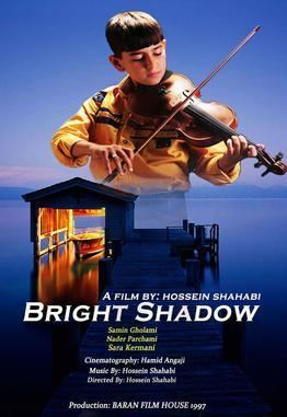 Bright Shadow movie poster