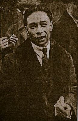 Brilliant Chang Brilliant Chang Cocaine and Chinatown Nights Alexander ChowStuart