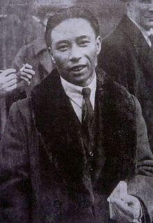 Brilliant Chang httpsuploadwikimediaorgwikipediacommonsthu