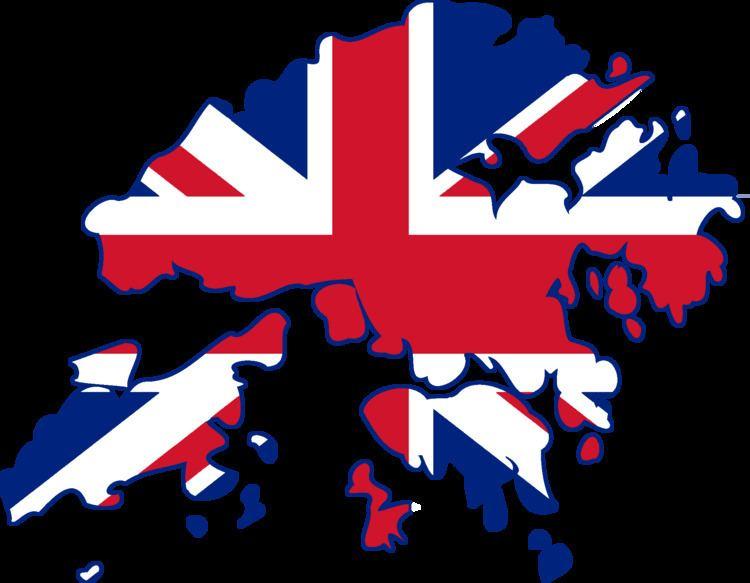 British Hong Kong FileFlag Map of British Hong Kong 1841 1997png Wikimedia Commons