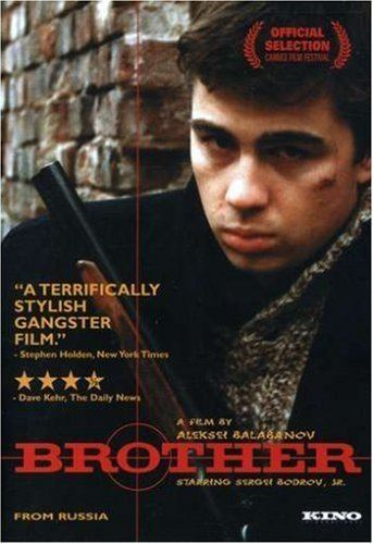 Brother (1997 film) Jake Watches Movies A review of Brother 1997