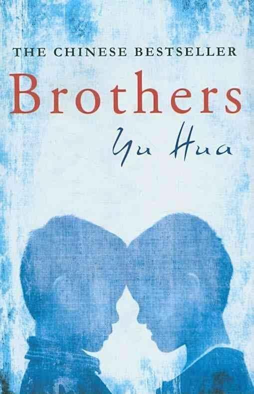 Brothers (Yu Hua novel) t1gstaticcomimagesqtbnANd9GcRPPPS1n0b5EeLo9e