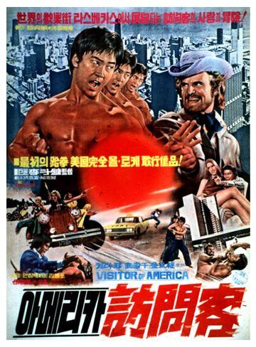 Bruce Lee Fights Back from the Grave wwwcityonfirecomwpcontentuploads201101LK30