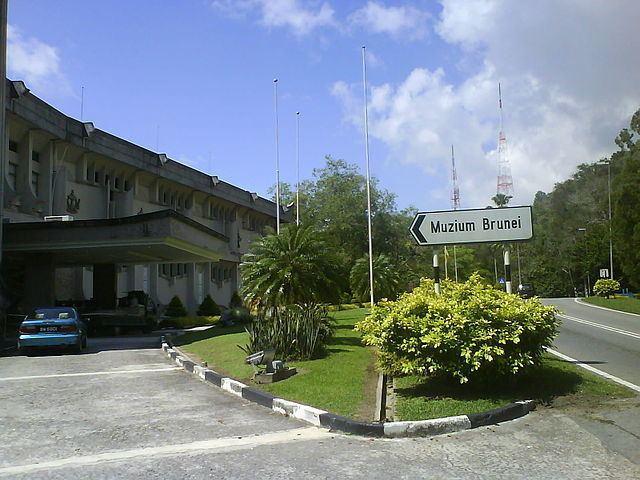 Brunei Museum Brunei Museum AsiaEurope Museum Network