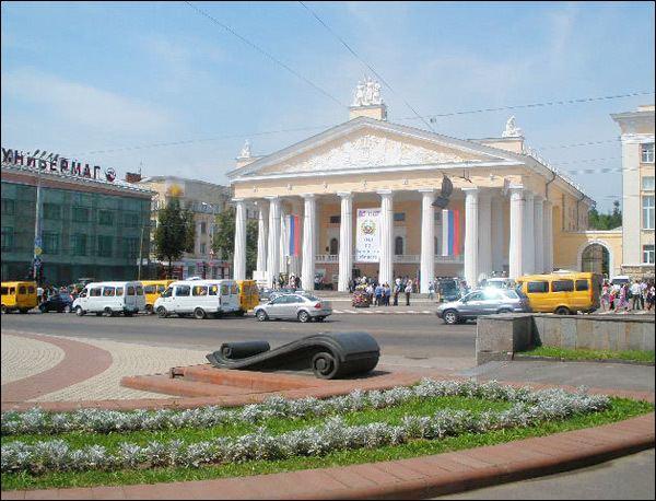 russiatrekorgimagesphotobryanskcitytheaterjpg