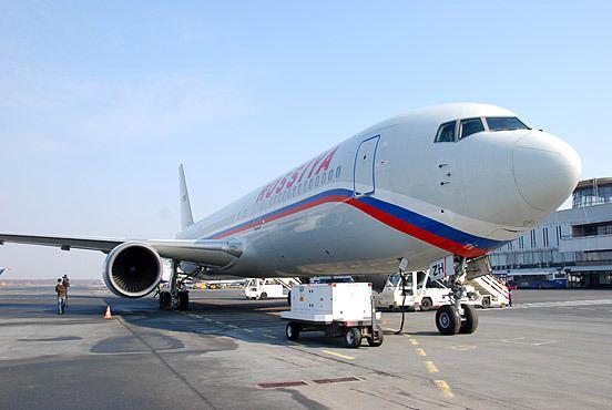 Bryansk International Airport aviaprositesdefaultfilespicturesimageaspxjpg