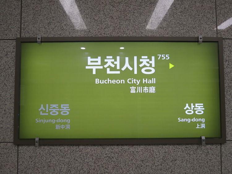 Bucheon City Hall Station