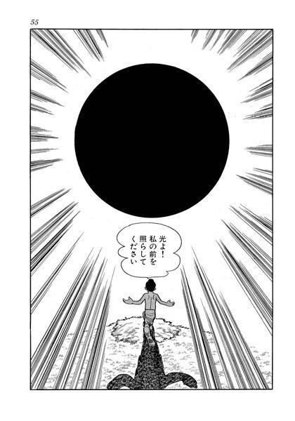 Buddha (manga) Buddha Manga Tezuka In English