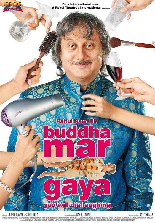 Buddha Mar Gaya Watch hd geo movies