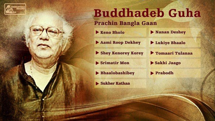 Buddhadeb Guha Old Bengali Songs Tappa Puratoni Bangla Gaan