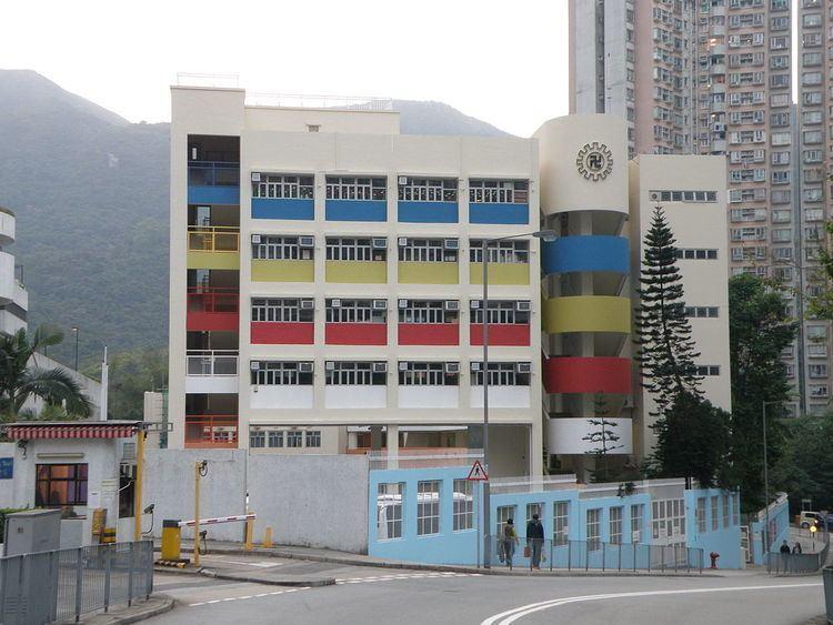 Buddhist Chung Wah Kornhill Primary School
