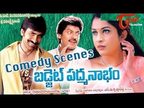 Budget Padmanabham movie scenes Budget Padmanabham Movie Comedy Scenes Back to Back Jagapathi babu Ramyakrishna