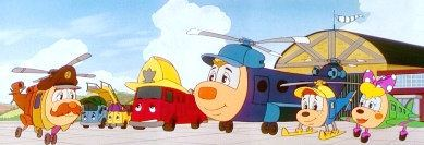 Budgie the Little Helicopter Toonhound Budgie the Little Helicopter 19931996