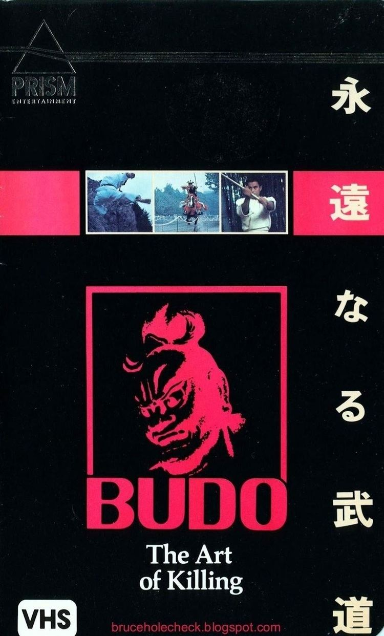 Budo: The Art of Killing Cinema Arcana The VHS Archives Masayoshi Nemotos BUDO THE ART OF