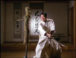 Budo: The Art of Killing Budo The Art of Killing