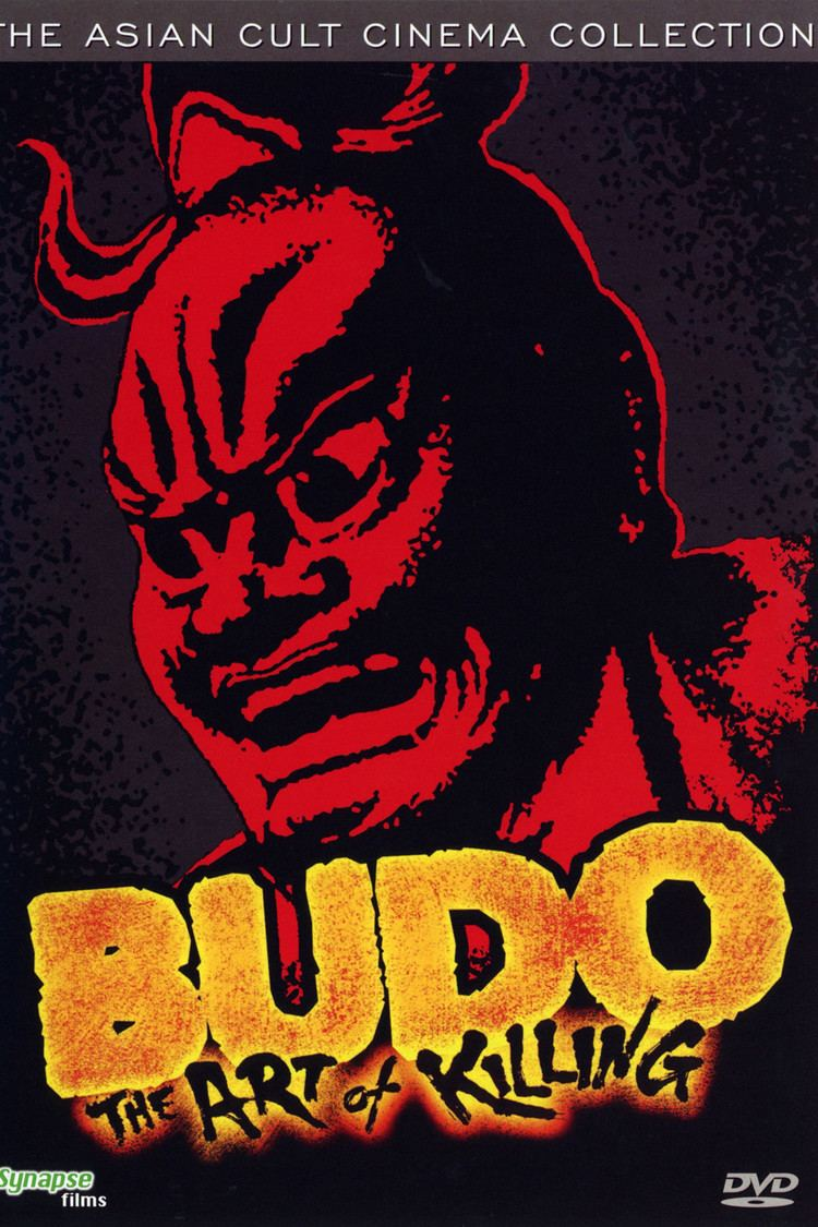 Budo: The Art of Killing wwwgstaticcomtvthumbdvdboxart41294p41294d