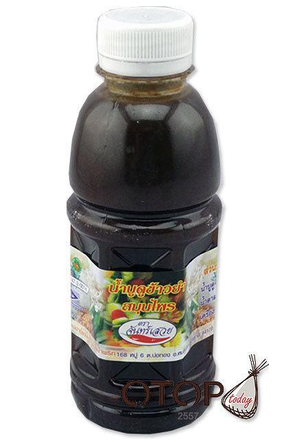 Budu (sauce) OTOPTODAYHerbal Budu Sauce
