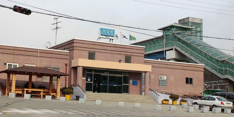 Bugang Station