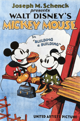 Building a Building movie poster
