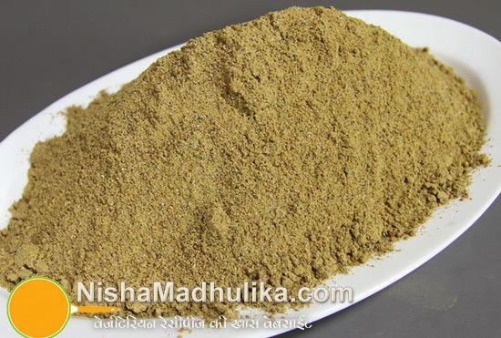 Buknu Buknu Recipe in Hindi How to make Buknu Powder