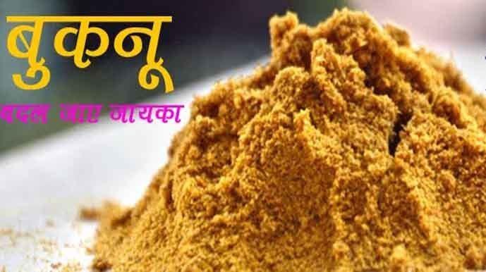 Buknu Palpal India Hindi Internet Newspaper