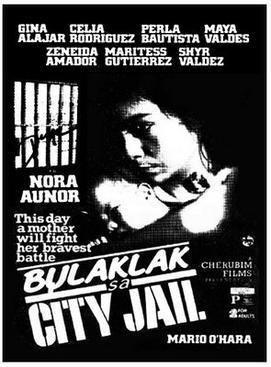 Bulaklak sa City Jail Bulaklak sa City Jail Wikipedia