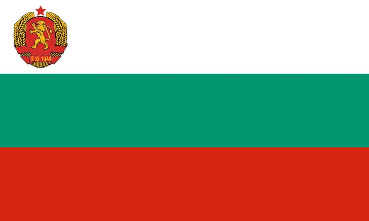 Bulgaria at the 1928 Summer Olympics