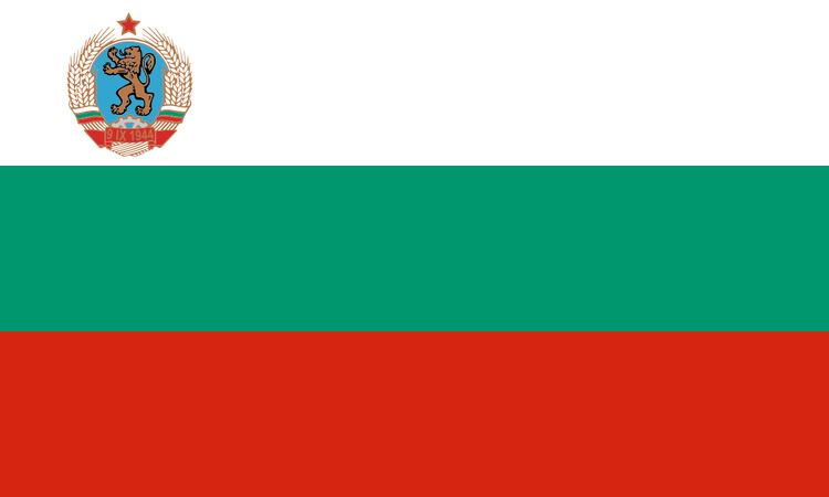 Bulgaria at the 1968 Summer Olympics