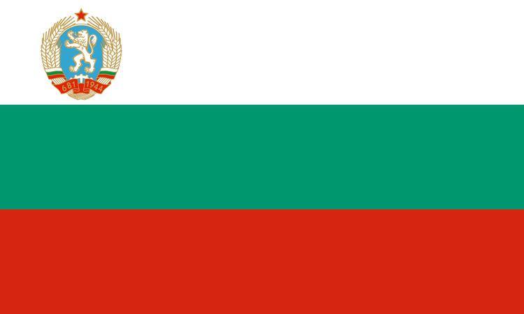 Bulgaria at the 1988 Winter Olympics