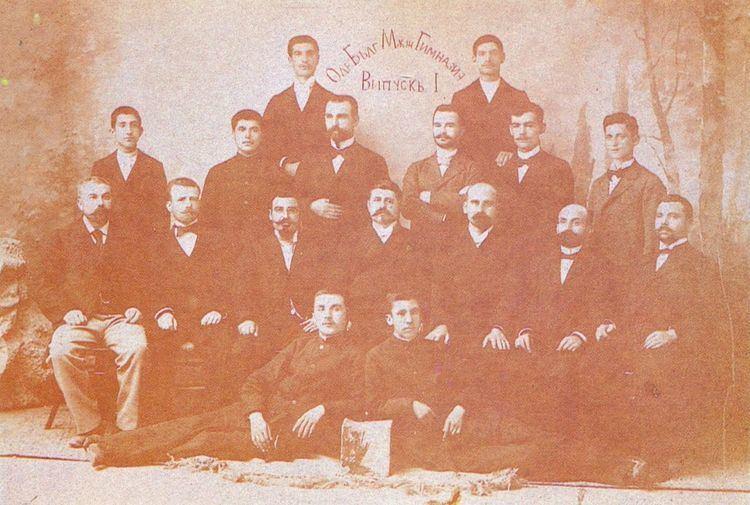 Bulgarian Men's High School of Adrianople