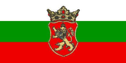 Bulgarians in Serbia