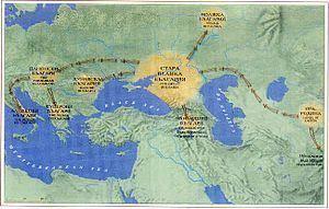 Bulgars httpsuploadwikimediaorgwikipediacommonsthu