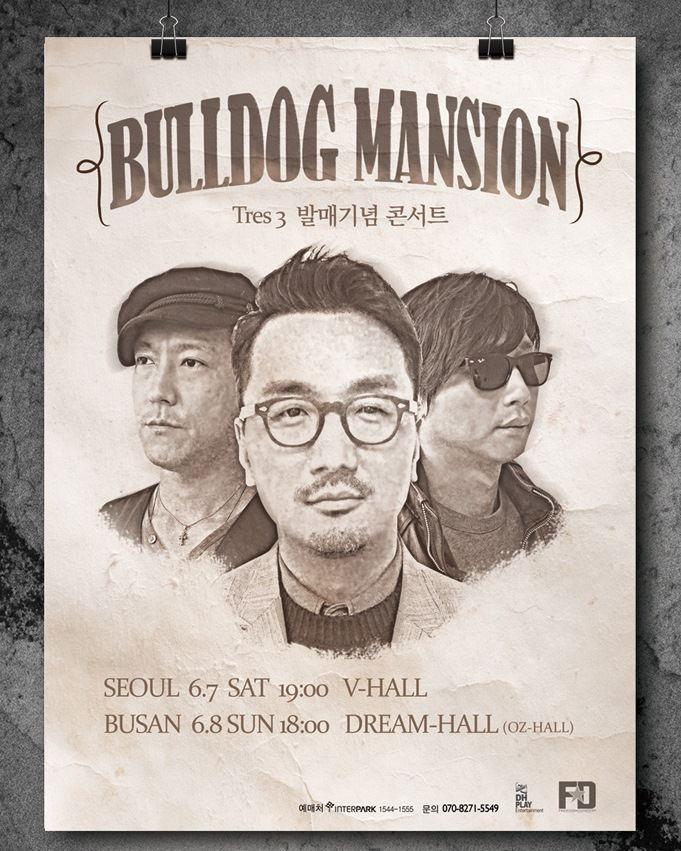 Bulldog Mansion Bulldog Mansion album release anniversary concert Seoul DOINDIE