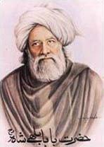 Bulleh Shah httpsuploadwikimediaorgwikipediacommons88