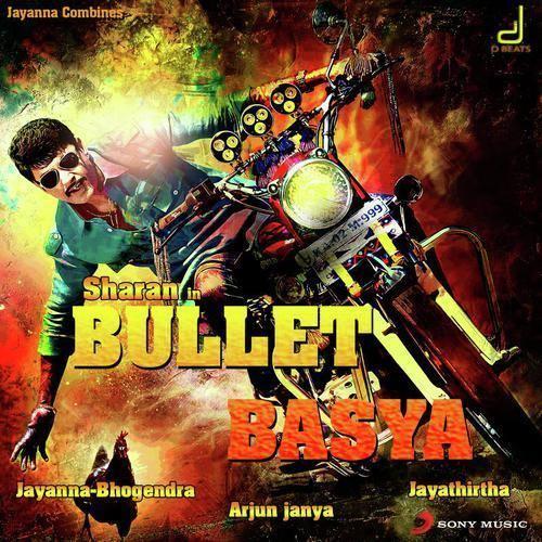 Bullet Basya Bullet Basya Songs Download Bullet Basya Movie Songs For Free