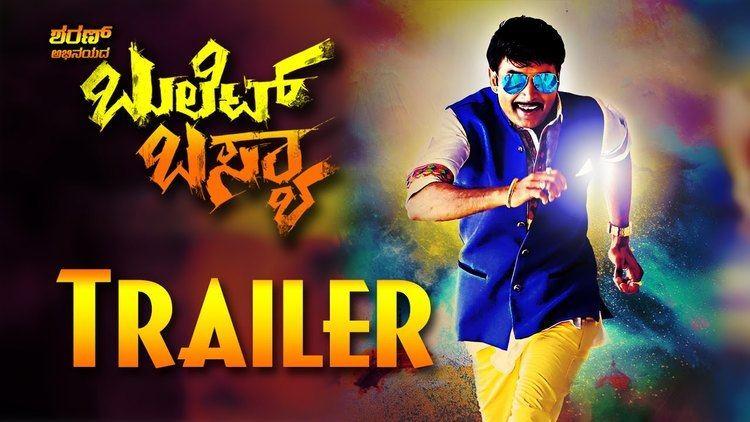 Bullet Basya Bullet Basya Official Trailer Sharan Haripriya Arjun Janya