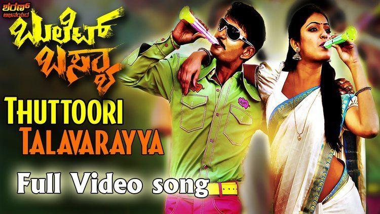 Bullet Basya Bullet Basya Thuttoori Talavarayya Full Video Sharan Haripriya