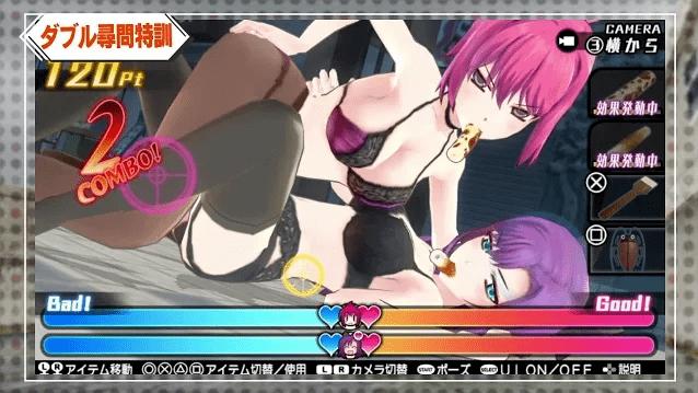 Bullet Girls New Bullet Girls 2 Gameplay Showcases DoubleGirl Interrogation
