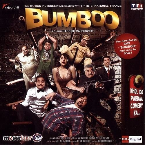 Bumboo 2012 Mp3 Songs Song Free Download BossMp3ME