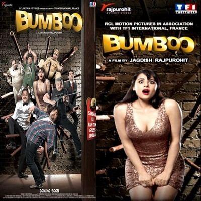 Bumboo 2012 Hindi Movie Mp3 Songs Bumboo 2012 Movie Song